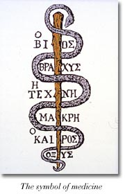 Name:  rod-of-asclepiusand-the-rod-of-asclepius-cephaloblog-5wpbh60b.jpg Views: 874 Size:  12.2 KB