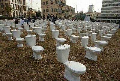 Click image for larger version.  Name:toilet1.jpg Views:0 Size:62.2 KB ID:37738